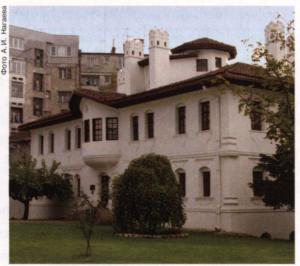 Белград. Дом княгини Любицы (1829-31 годы).
