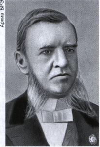 Вешняков Владимир Иванович