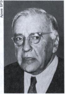 Гадамер (Gadamer) Ханс Георг